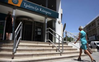bank-of-cyprus-says-outgoing-ceo-to-stay-on-2-more-years