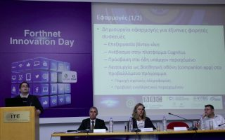 forth-and-forthnet-to-develop-tv-use-of-user-generated-footage