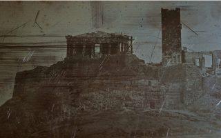 daguerreotype-of-acropolis-auctioned-in-paris