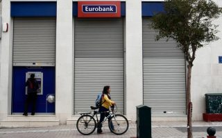 eurobank-gets-orders-for-2-6-bln-euros-in-share-issue-officials-say0