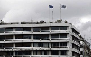 greece-receives-list-of-swiss-bank-depositors
