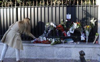 greek-officials-condemn-paris-killings-express-solidarity