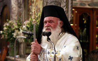 greek-archbishop-urges-eu-action-to-address-refugee-crisis