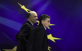 moscovici-says-greece-must-resolve-four-outstanding-issues-by-eurogroup-meeting