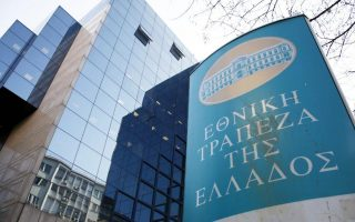 greece-amp-8217-s-national-bank-shrinks-loss-in-q3