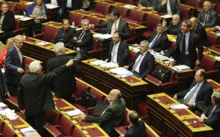passing-of-multi-bill-to-take-greece-a-step-closer-to-bailout-tranche