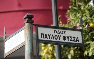 street-on-which-rapper-pavlos-fyssas-was-murdered-named-after-him