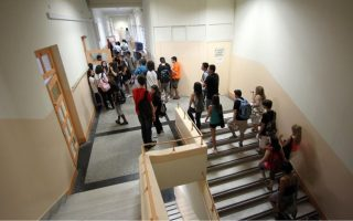 bomb-alert-over-at-franco-hellenic-school-in-athens