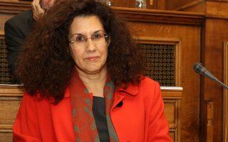 changes-afoot-at-helm-of-greek-ombudsman