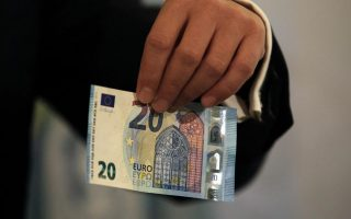 bog-chief-stournaras-unveils-new-20-euro-note