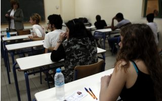 survey-shows-greek-students-are-business-hopefuls