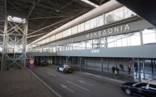 funds-released-for-expansion-of-thessaloniki-airport