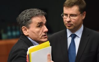 eurogroup-urges-athens-to-deliver-reforms-in-a-week-shows-flexibility-for-banks0