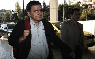 more-tough-measures-loom-as-greece-eyes-bailout-loans