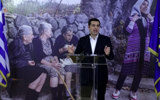 tsipras-gears-up-for-refugee-talks-in-turkey