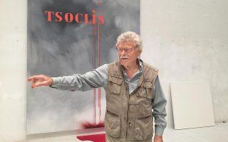 costas-tsoclis-athens-to-january-10