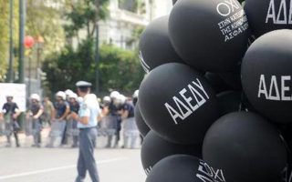 civil-servants-to-protest-in-athens-thursday