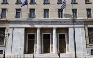 greece-amp-8217-s-ela-cap-lowered-on-improved-liquidity0