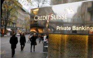 credit-suisse-still-primary-dealer-in-greek-gov-t-bonds