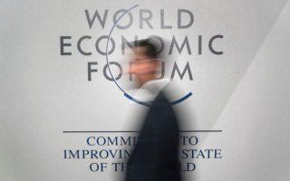 tsipras-set-for-schaeuble-showdown-at-davos