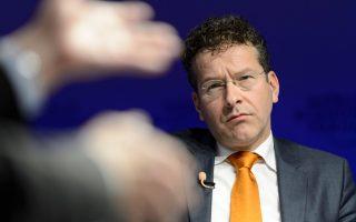 dijsselbloem-warns-eu-against-setting-ceiling-on-refugee-inflows