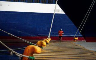 ferries-suspended-motorways-blocked-as-greeks-protest-pensions-reform