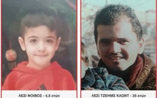 amber-alert-out-for-abducted-boy