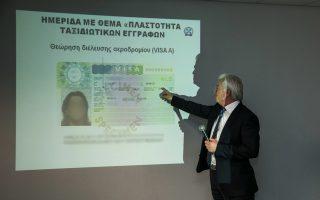 scotland-yard-fbi-train-greek-officers-in-passport-forgery-detection