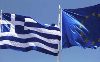 eu-slows-down-on-greece-aid-as-rule-compliance-trumps-urgency