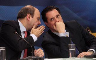 hatzidakis-georgiadis-appointed-nd-vice-presidents