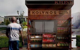designs-for-new-kiosks-chosen