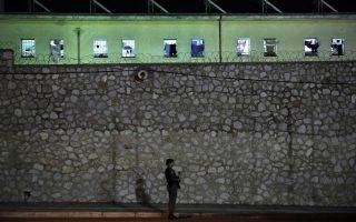 korydallos-prison-escape-plan-clues-pieced-together