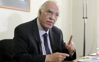 greek-centrist-leader-nixes-call-for-alliance