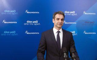 mitsotakis-pledges-to-renew-new-democracy-while-maintaining-unity