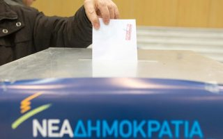 new-democracy-supporters-go-to-polls-to-elect-new-leader