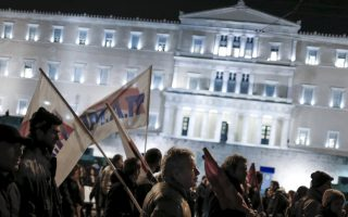 protesters-rally-against-pension-reforms