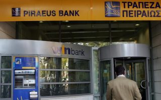 hfsf-denies-it-asked-piraeus-bank-ceo-to-resign