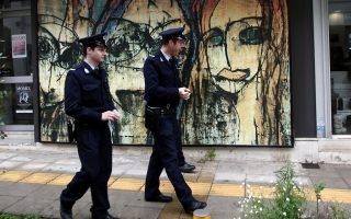 athens-police-nab-afghan-who-kidnapped-iranian