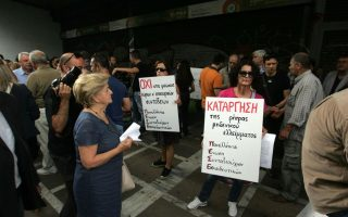 demonstration-against-pension-reform-proposals-in-athens-on-saturday
