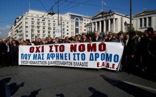 thousands-of-greek-professionals-protest-pension-reform-plan