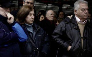 ministry-tweaks-pension-reform-amid-protests