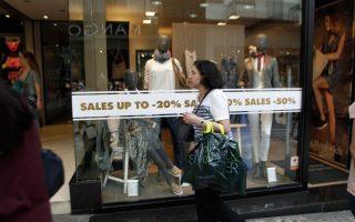 winter-retails-sales-begin-to-run-until-jan-29