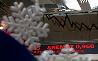 corporate-bond-trading-to-start-soon-at-athinon-avenue