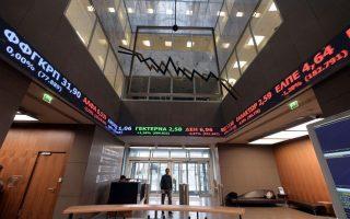 greek-bourse-suspends-trade-in-piraeus-port-shares