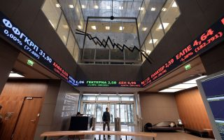 athex-bank-stocks-drag-bourse-index-lower