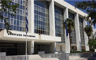 athens-lawyers-to-march-on-parliament