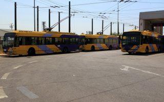 basic-public-transport-fare-to-rise-on-feb-1