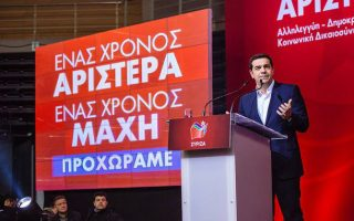 tsipras-vows-to-implement-pension-reform-at-anniversary-rally