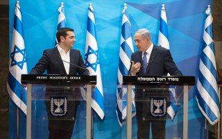 tsipras-meets-netanyahu-in-israel