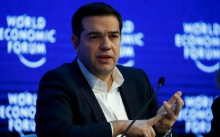 tsipras-says-accepts-partners-demand-for-imf-role-in-bailout